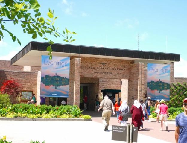 botanic gardens entrance 892