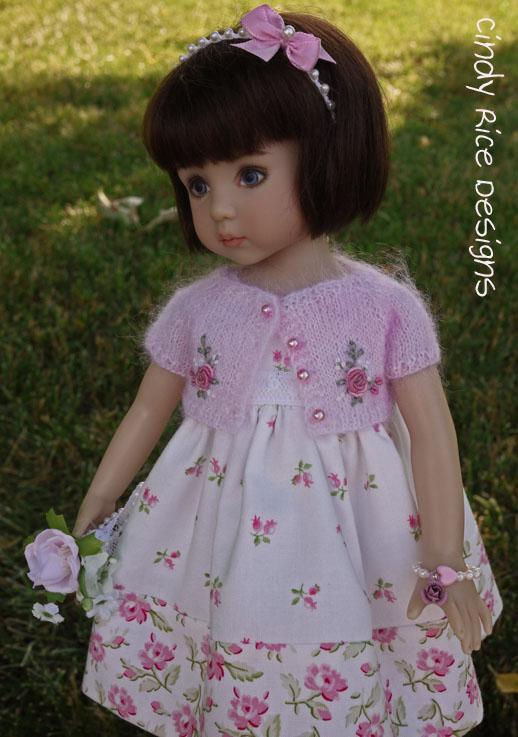 garden princess 530