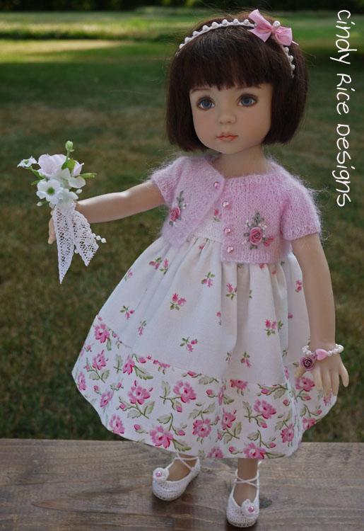 garden princess 550